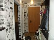 Квартиры,  Москва Южная, цена 8 500 000 рублей, Фото