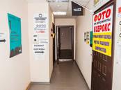 Офисы,  Свердловскаяобласть Екатеринбург, цена 6 000 рублей/мес., Фото