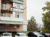 Другое,  Свердловскаяобласть Екатеринбург, цена 25 000 рублей/мес., Фото