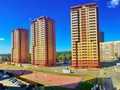Квартиры,  Московская область Раменский район, цена 2 824 021 рублей, Фото