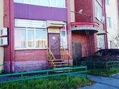 Другое,  Ханты-Мансийский AO Сургут, цена 3 650 000 рублей, Фото
