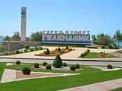 Квартиры,  Краснодарский край Геленджик, цена 15 570 000 рублей, Фото