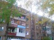 Квартиры,  Рязанская область Рязань, цена 2 280 000 рублей, Фото
