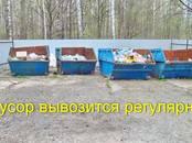 Дачи и огороды,  Тульскаяобласть Заокский, цена 1 600 000 рублей, Фото