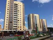Квартиры,  Московская область Дубна, цена 5 986 500 рублей, Фото