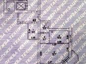 Квартиры,  Челябинская область Челябинск, цена 1 990 000 рублей, Фото