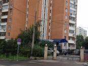 Квартиры,  Москва Щукинская, цена 19 200 000 рублей, Фото