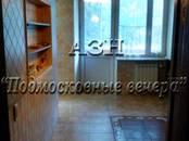 Квартиры,  Московская область Мытищи, цена 17 510 000 рублей, Фото