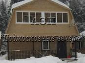 Дачи и огороды,  Московская область Ярославское ш., цена 3 700 000 рублей, Фото
