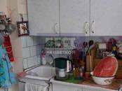 Квартиры,  Москва Бауманская, цена 3 600 000 рублей, Фото