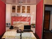 Квартиры,  Москва Водный стадион, цена 6 800 000 рублей, Фото