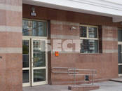 Квартиры,  Москва Университет, цена 21 500 000 рублей, Фото