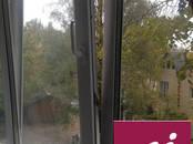 Квартиры,  Московская область Красноармейск, цена 2 950 000 рублей, Фото