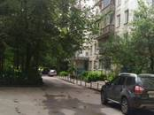 Квартиры,  Московская область Мытищи, цена 4 450 000 рублей, Фото