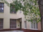 Офисы,  Москва Маяковская, цена 182 000 рублей/мес., Фото