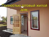 Дома, хозяйства,  Тульскаяобласть Заокский, цена 7 490 000 рублей, Фото