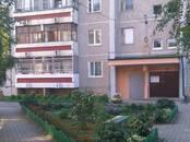 Квартиры,  Свердловскаяобласть Екатеринбург, цена 3 350 000 рублей, Фото