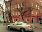 Здания и комплексы,  Москва Чкаловская, цена 210 000 000 рублей, Фото
