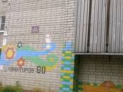 Квартиры,  Ярославская область Ярославль, цена 2 980 000 рублей, Фото