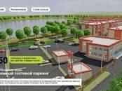Квартиры,  Московская область Домодедово, цена 2 950 000 рублей, Фото