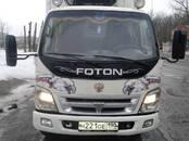 Грузовики, цена 300 000 рублей, Фото