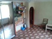 Квартиры Крым, цена 1 700 000 рублей, Фото
