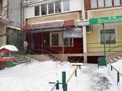 Магазины,  Москва Люблино, цена 7 500 000 рублей, Фото