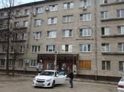 Квартиры,  Московская область Подольск, цена 1 800 000 рублей, Фото