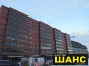 Квартиры,  Московская область Клин, цена 1 340 948 рублей, Фото