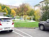 Квартиры,  Москва Автозаводская, цена 25 000 000 рублей, Фото