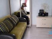 Квартиры,  Московская область Серпухов, цена 2 950 000 рублей, Фото