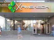 Офисы,  Москва Рязанский проспект, цена 28 310 000 рублей, Фото