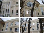 Офисы,  Москва Проспект Мира, цена 570 000 000 рублей, Фото