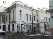 Офисы,  Москва Пушкинская, цена 460 416 рублей/мес., Фото