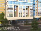 Офисы,  Москва Тульская, цена 28 770 000 рублей, Фото