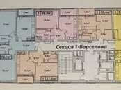 Квартиры,  Москва Бульвар Дмитрия Донского, цена 4 560 000 рублей, Фото