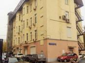 Офисы,  Москва Добрынинская, цена 670 625 рублей/мес., Фото
