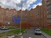 Квартиры,  Московская область Котельники, цена 6 000 000 рублей, Фото