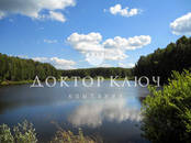 Земля и участки,  Новосибирская область Новосибирск, цена 2 000 000 рублей, Фото