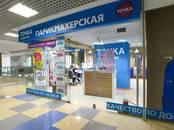 Магазины,  Московская область Красногорск, цена 750 000 рублей/мес., Фото