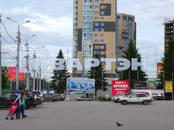 Квартиры,  Новосибирская область Новосибирск, цена 4 380 000 рублей, Фото