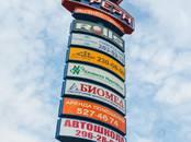 Рестораны, кафе, столовые,  Республика Татарстан Казань, цена 122 880 рублей/мес., Фото
