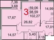 Квартиры,  Московская область Котельники, цена 6 950 000 рублей, Фото