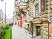 Другое,  Санкт-Петербург Маяковская, цена 178 000 рублей/мес., Фото