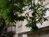 Квартиры,  Санкт-Петербург Ладожская, цена 1 350 000 рублей, Фото