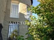 Дома, хозяйства,  Новосибирская область Новосибирск, цена 22 200 000 рублей, Фото