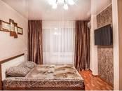 Квартиры,  Ханты-Мансийский AO Ханты-Мансийск, цена 11 000 рублей/мес., Фото