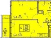 Квартиры,  Ленинградская область Всеволожский район, цена 1 944 000 рублей, Фото