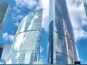 Офисы,  Москва Деловой центр, цена 30 000 000 рублей, Фото