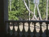 Дома, хозяйства,  Московская область Одинцовский район, цена 68 400 000 рублей, Фото